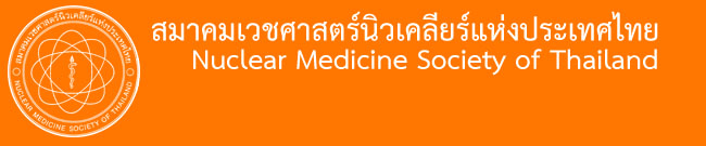 Nuclear Medicine Society of Thailand